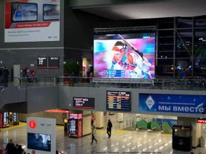 Keenvision на вокзале в Адлере