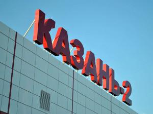 Keenvision в Казани - на дисплеях нового железнодорожного вокзала