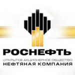 Роснефть - нефтяная компания
