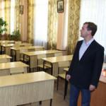 Школа №305 Фрунзенского район г. Санкт-Петербурга