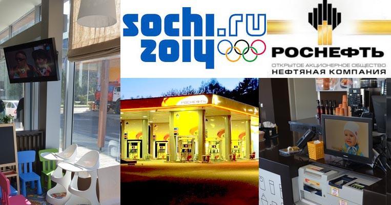 Система Digital Signage KeenVision на инновационных олимпийских АЗС в Сочи