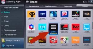 smart_tv_app_install
